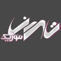 پخش موزیک شما در تهران موزیک
