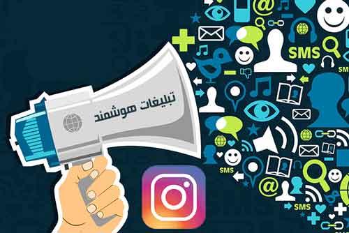 تبلیغات و پخش موزیک در پیج های اینستاگرام
